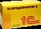 1С:Предприятие 8 КОРП. ERP Управление предприятием 2.0 + Документооборот. Cервер (x86-64). 100 клиентских лицензий